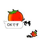 吹き出しの上にミニトマトがいる(個別スタンプ:21)
