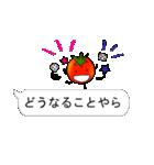 吹き出しの上にミニトマトがいる(個別スタンプ:29)