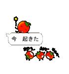 吹き出しの上にミニトマトがいる(個別スタンプ:30)