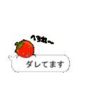 吹き出しの上にミニトマトがいる(個別スタンプ:34)