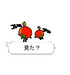 吹き出しの上にミニトマトがいる(個別スタンプ:36)