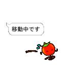 吹き出しの上にミニトマトがいる(個別スタンプ:37)