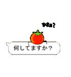 吹き出しの上にミニトマトがいる(個別スタンプ:39)