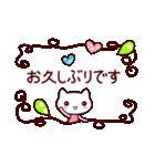 【伝わる!大人メッセージ】(個別スタンプ:01)