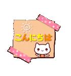 【伝わる!大人メッセージ】(個別スタンプ:02)