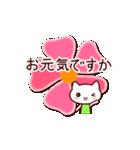 【伝わる!大人メッセージ】(個別スタンプ:03)