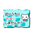 【伝わる!大人メッセージ】(個別スタンプ:04)