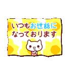 【伝わる!大人メッセージ】(個別スタンプ:05)
