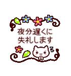 【伝わる!大人メッセージ】(個別スタンプ:07)