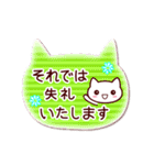【伝わる!大人メッセージ】(個別スタンプ:08)