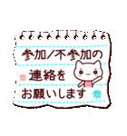 【伝わる!大人メッセージ】(個別スタンプ:21)