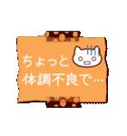 【伝わる!大人メッセージ】(個別スタンプ:25)