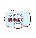【伝わる!大人メッセージ】(個別スタンプ:27)