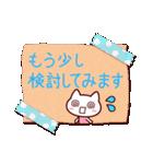 【伝わる!大人メッセージ】(個別スタンプ:28)