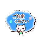 【伝わる!大人メッセージ】(個別スタンプ:30)