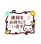 【伝わる!大人メッセージ】(個別スタンプ:35)