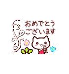 【伝わる!大人メッセージ】(個別スタンプ:38)