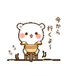 ゲスくま~学校編~(個別スタンプ:2)
