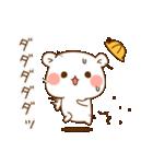 ゲスくま~学校編~(個別スタンプ:3)