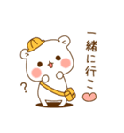 ゲスくま~学校編~(個別スタンプ:6)