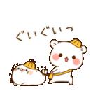 ゲスくま~学校編~(個別スタンプ:7)