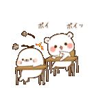 ゲスくま~学校編~(個別スタンプ:10)