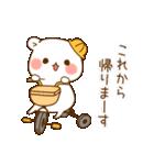 ゲスくま~学校編~(個別スタンプ:11)