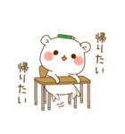ゲスくま~学校編~(個別スタンプ:12)