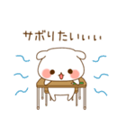 ゲスくま~学校編~(個別スタンプ:13)
