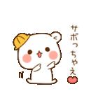 ゲスくま~学校編~(個別スタンプ:14)