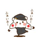 ゲスくま~学校編~(個別スタンプ:20)