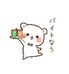 ゲスくま~学校編~(個別スタンプ:24)