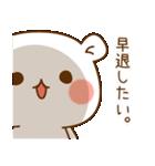 ゲスくま~学校編~(個別スタンプ:25)