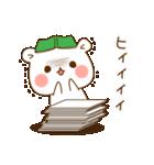 ゲスくま~学校編~(個別スタンプ:26)