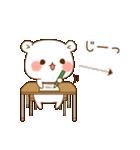 ゲスくま~学校編~(個別スタンプ:28)