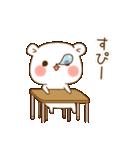 ゲスくま~学校編~(個別スタンプ:29)