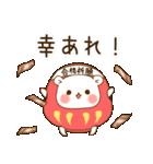 ゲスくま~学校編~(個別スタンプ:31)