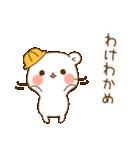 ゲスくま~学校編~(個別スタンプ:32)