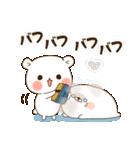 ゲスくま~学校編~(個別スタンプ:35)