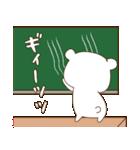 ゲスくま~学校編~(個別スタンプ:36)