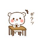 ゲスくま~学校編~(個別スタンプ:37)