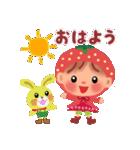 いちごちっぷる(個別スタンプ:01)