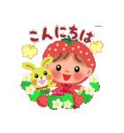 いちごちっぷる(個別スタンプ:02)
