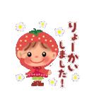 いちごちっぷる(個別スタンプ:09)