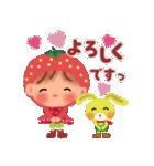いちごちっぷる(個別スタンプ:10)