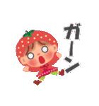 いちごちっぷる(個別スタンプ:22)