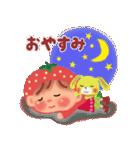 いちごちっぷる(個別スタンプ:40)