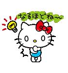 即レス! ハローキティ(個別スタンプ:02)
