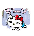 即レス! ハローキティ(個別スタンプ:05)
