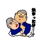押忍!柔道部(個別スタンプ:1)